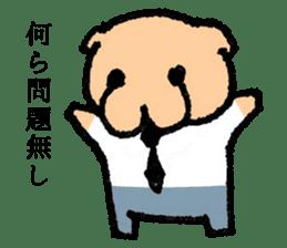 Salary - inu(Dog) sticker #2058447