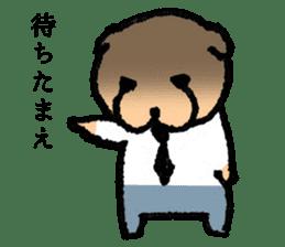 Salary - inu(Dog) sticker #2058450