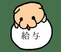 Salary - inu(Dog) sticker #2058451