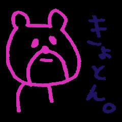 pretty simple  bear