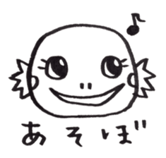 Cute Pogona vitticeps sticker #2059693