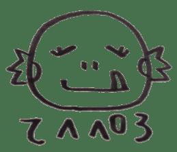 Cute Pogona vitticeps sticker #2059695