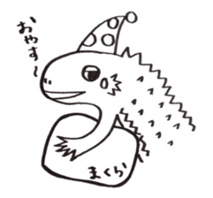 Cute Pogona vitticeps sticker #2059702