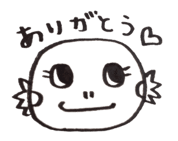 Cute Pogona vitticeps sticker #2059706