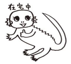 Cute Pogona vitticeps sticker #2059707
