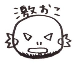 Cute Pogona vitticeps sticker #2059711