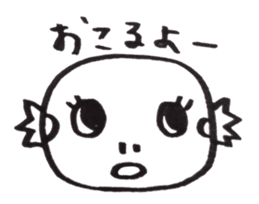 Cute Pogona vitticeps sticker #2059714