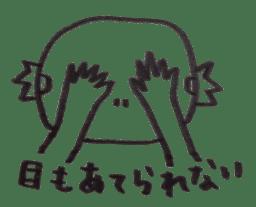 Cute Pogona vitticeps sticker #2059716