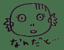 Cute Pogona vitticeps sticker #2059717