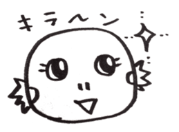 Cute Pogona vitticeps sticker #2059721