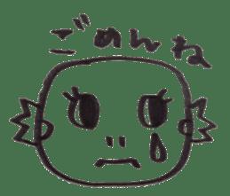 Cute Pogona vitticeps sticker #2059722