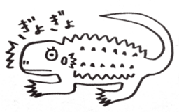 Cute Pogona vitticeps sticker #2059725