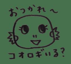 Cute Pogona vitticeps sticker #2059726