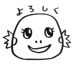 Cute Pogona vitticeps sticker #2059729