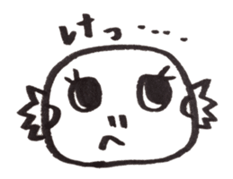 Cute Pogona vitticeps sticker #2059730