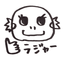 Cute Pogona vitticeps sticker #2059731