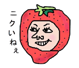 Residents of the fruit village. sticker #2060374