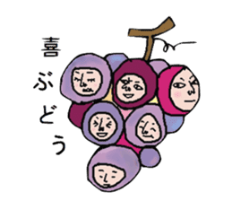 Residents of the fruit village. sticker #2060378