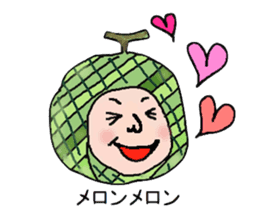 Residents of the fruit village. sticker #2060379