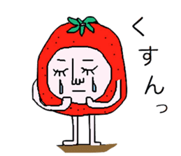 Residents of the fruit village. sticker #2060382