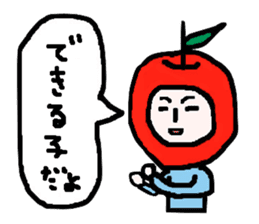 Residents of the fruit village. sticker #2060385