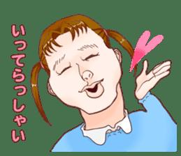 Realistic Sisters Sticker sticker #2060581