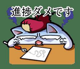 DANECOism-Enjoy!Doujinshi Life- sticker #2060815