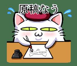 DANECOism-Enjoy!Doujinshi Life- sticker #2060819