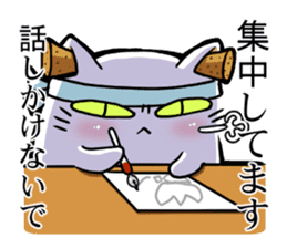 DANECOism-Enjoy!Doujinshi Life- sticker #2060820