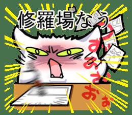 DANECOism-Enjoy!Doujinshi Life- sticker #2060821