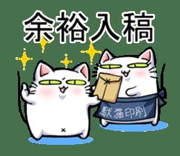 DANECOism-Enjoy!Doujinshi Life- sticker #2060823
