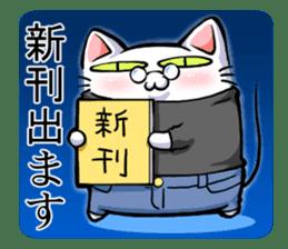 DANECOism-Enjoy!Doujinshi Life- sticker #2060825