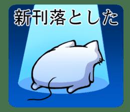 DANECOism-Enjoy!Doujinshi Life- sticker #2060826