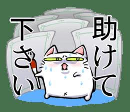 DANECOism-Enjoy!Doujinshi Life- sticker #2060827