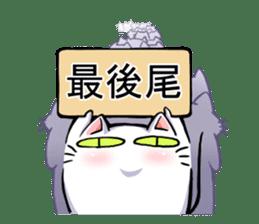 DANECOism-Enjoy!Doujinshi Life- sticker #2060828