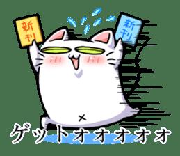 DANECOism-Enjoy!Doujinshi Life- sticker #2060829