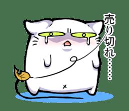 DANECOism-Enjoy!Doujinshi Life- sticker #2060830