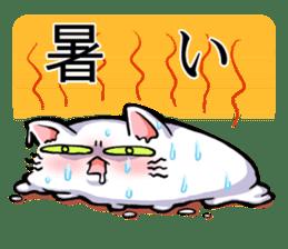 DANECOism-Enjoy!Doujinshi Life- sticker #2060831