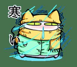 DANECOism-Enjoy!Doujinshi Life- sticker #2060832
