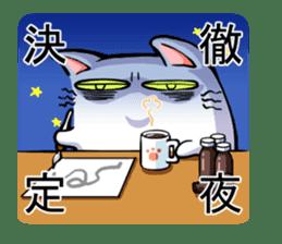 DANECOism-Enjoy!Doujinshi Life- sticker #2060833