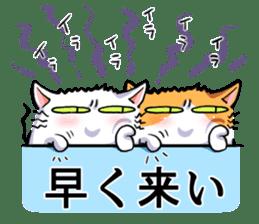 DANECOism-Enjoy!Doujinshi Life- sticker #2060837