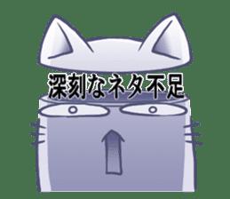 DANECOism-Enjoy!Doujinshi Life- sticker #2060838