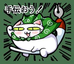 DANECOism-Enjoy!Doujinshi Life- sticker #2060839