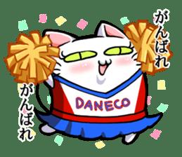 DANECOism-Enjoy!Doujinshi Life- sticker #2060840