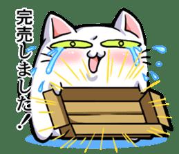 DANECOism-Enjoy!Doujinshi Life- sticker #2060842