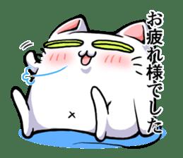 DANECOism-Enjoy!Doujinshi Life- sticker #2060843