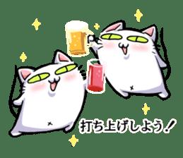 DANECOism-Enjoy!Doujinshi Life- sticker #2060844