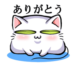DANECOism-Enjoy!Doujinshi Life- sticker #2060846