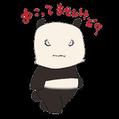 Kowamote Panda
