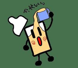 bi-n sticker #2061557